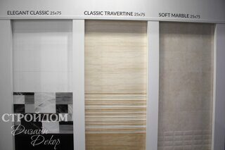 BATIMAT 2018 Mei  Elegant Classic, Classic Travertine, Soft Marble