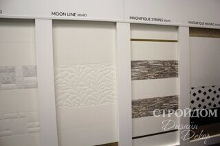 BATIMAT 2018 Mei Moon Line, Magnefique Stripes, Magnefique Mosaic