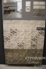 Batimat 2018 Gracia Ceramica Ever Stone